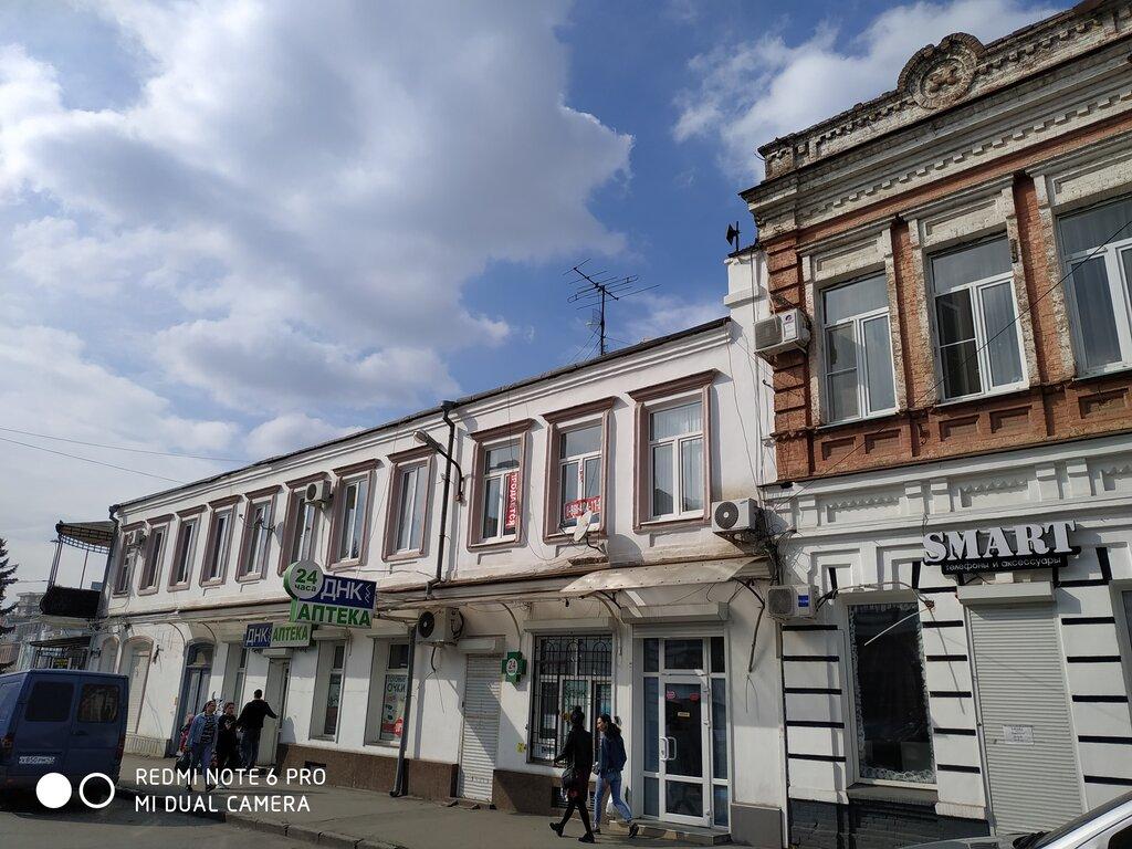 аптека — ДНК — Владикавказ, фото №2