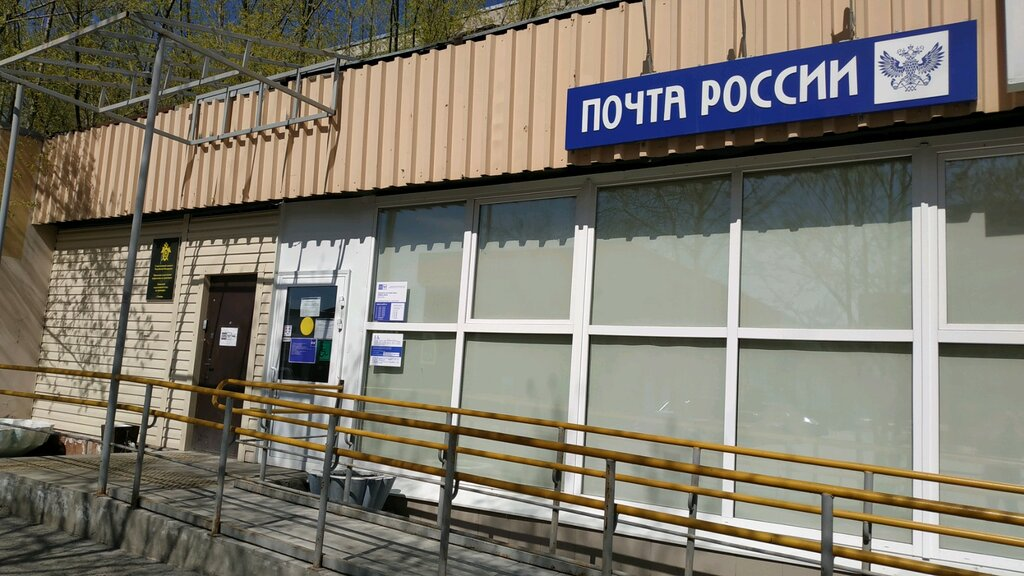 почтовое отделение — Отделение почтовой связи Тюмень 625016 — Тюмень, фото №2