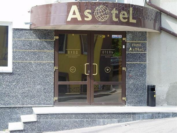 Асотел