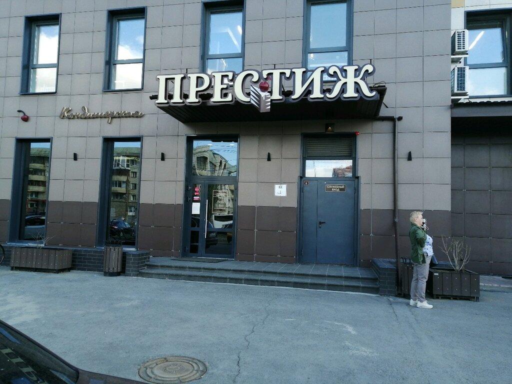 confectionary — Prestizh — Omsk, photo 1