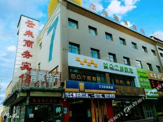7 Days Inn·Golmud Jiang Yuan Road