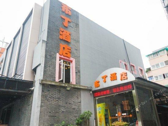 Pod Inn Hangzhou Sijiqing Hangzhou Railway Station Branch