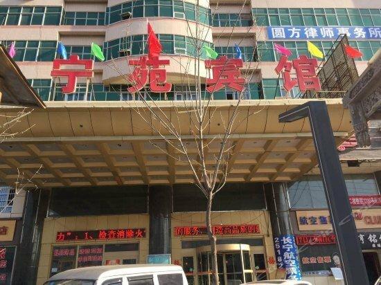 Changningyuan Hotel