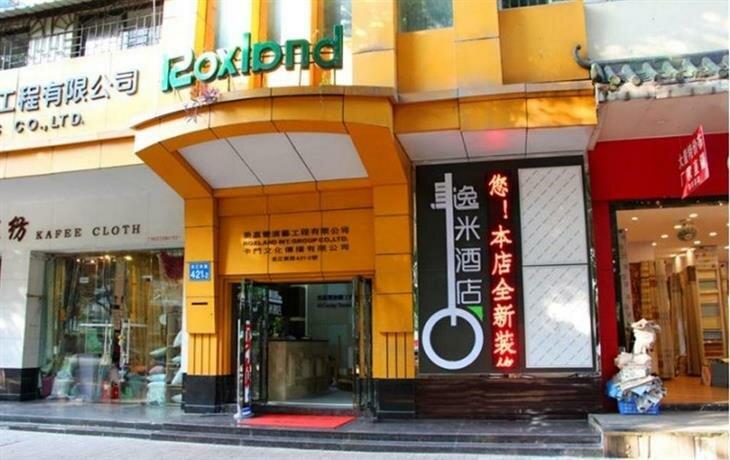 Yimi Hotel Guangzhou Dashatou dock