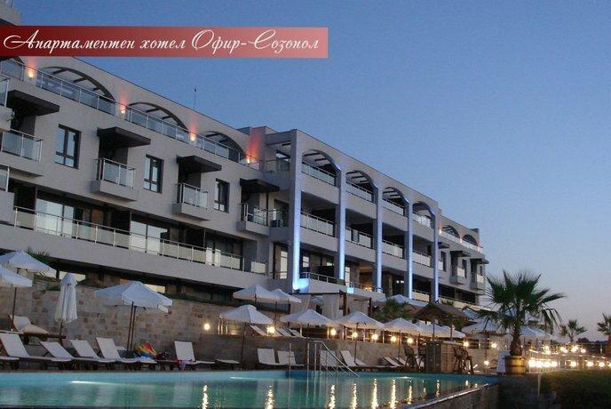 Ofir Apartment Hotel