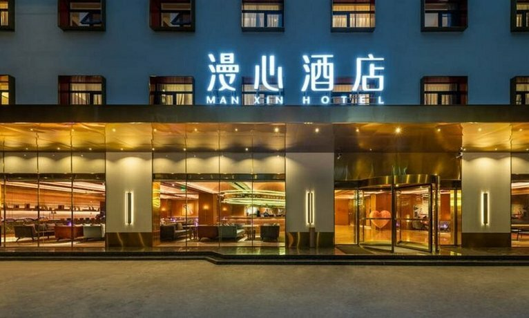 ManXin Hotel - Xi'an Bell Tower