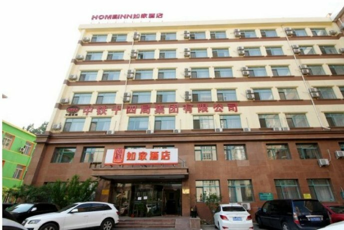 Home Inn Shenyang IKEA North Tiexi Road Number Two