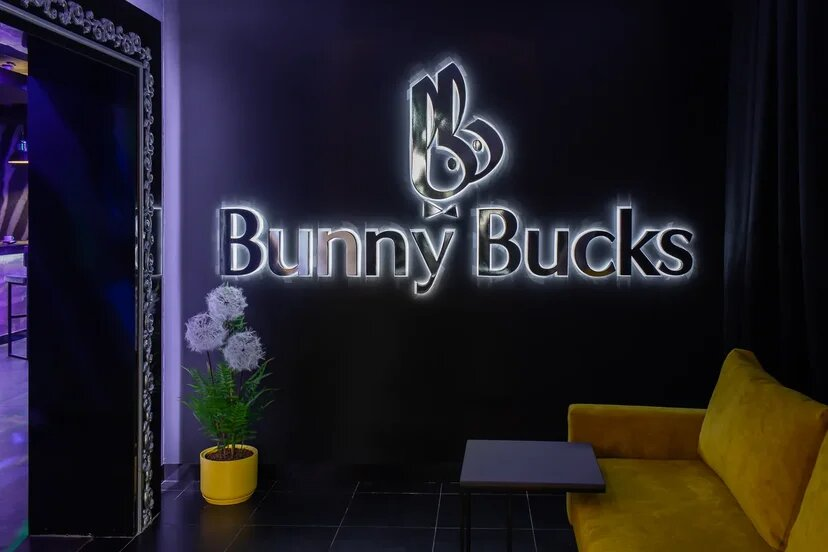 ночной клуб — Стриптиз-клуб Банни Бакс — Иркутск, фото №2