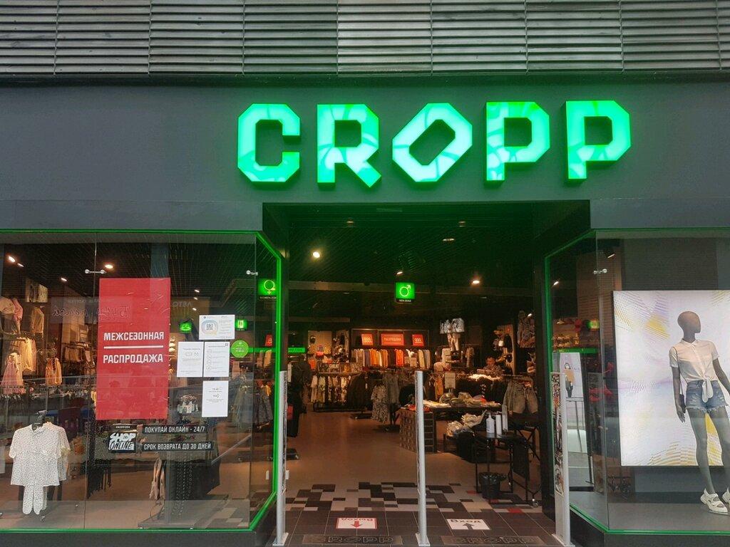 магазин одежды — Cropp — Санкт‑Петербург, фото №1