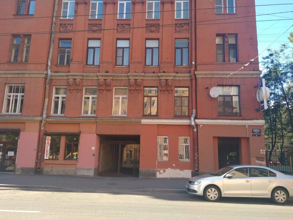 полиграфические услуги — Софит — Санкт-Петербург, фото №1