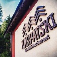 Гостиница Karpatski