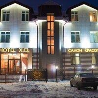 Hotel X.O.