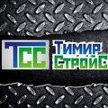 Тимир-Вагон, Услуги по ремонту и строительству в Абыйском районе