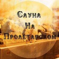 sauna — Sauna — Shelkovo, photo 1