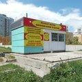 Мастерская по ремонту обуви, Ремонт обуви в Новосибирской области