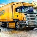 Траско, Сопровождение грузов в Городском округе Салават