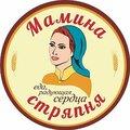 Мамина стряпня, Организация мероприятий в Яблоновском городском поселении