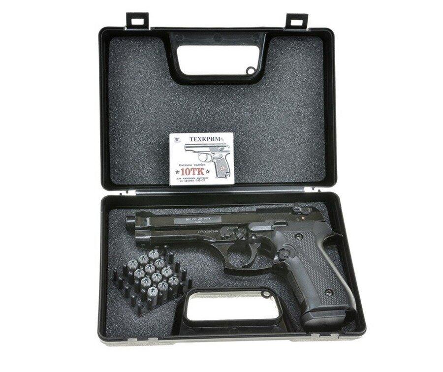 оружие и средства самозащиты — Gunsroom — Москва, фото №1