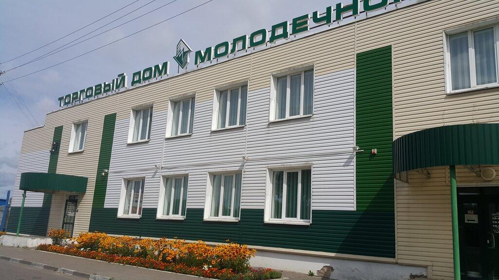 магазин мебели — Молодечномебель — Витебск, фото №1