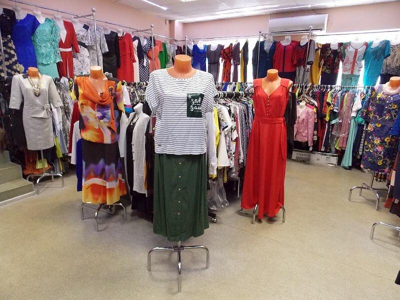 Магазины Белорусской Одежды В Новосибирске В Розницу