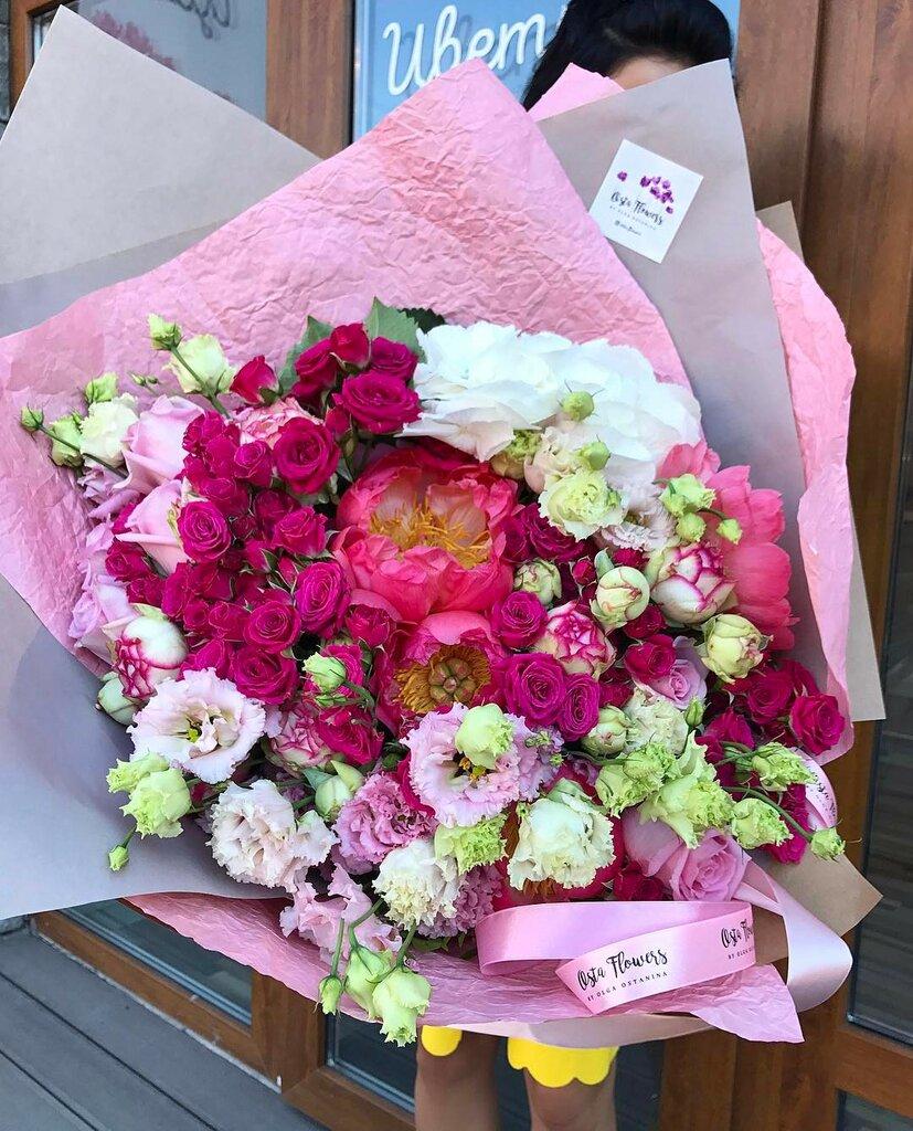 Для, цветы в петербурге доставкой на дом краснодар