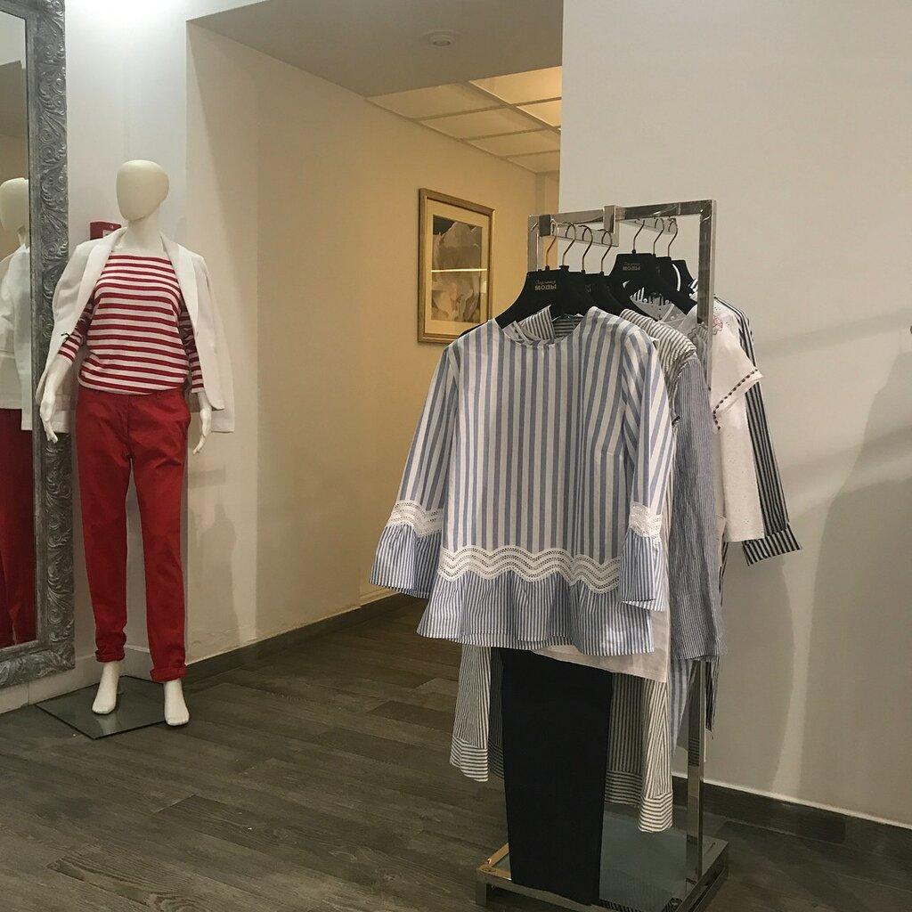fb0535b00 Гармония Моды - магазин одежды, метро Полянка, Москва — отзывы и ...
