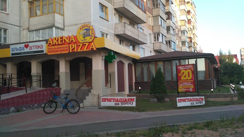 кафе — Арена Пицца — Витебск, фото №1