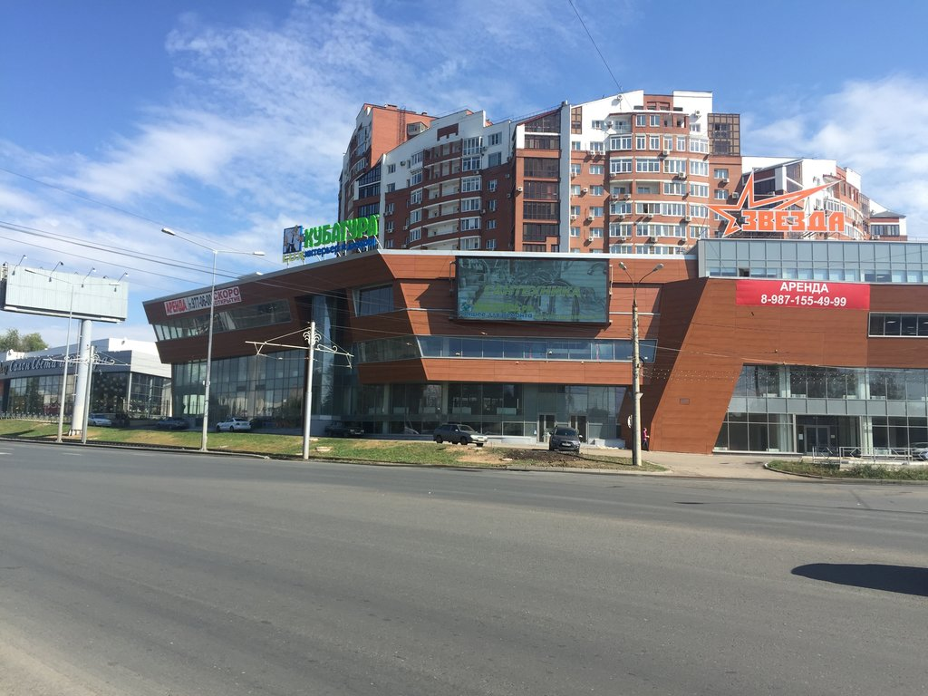строительный магазин — Lux Кубатура — Самара, фото №2