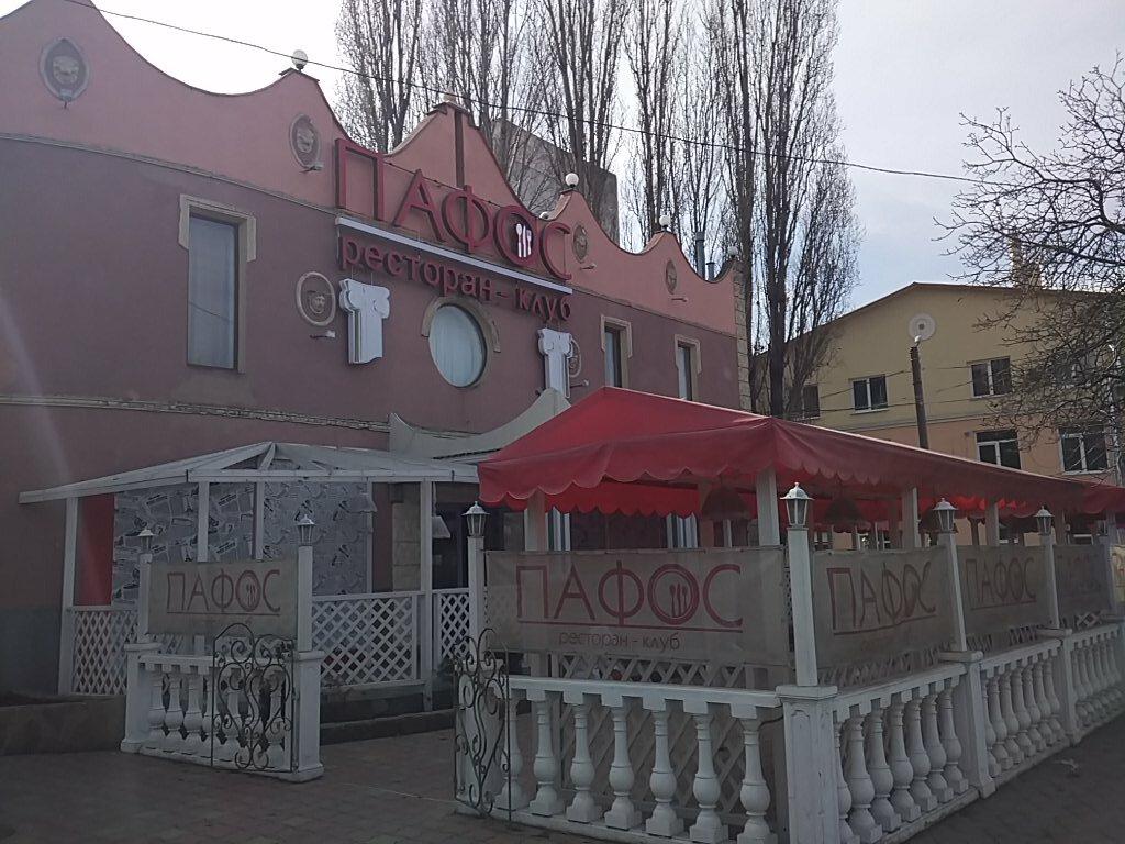 банкетный зал — Ресторан-клуб Пафос — Одесса, фото №4