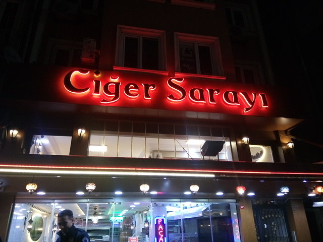 restoran — Ciğeristan Genel Merkez — Fatih, photo 1