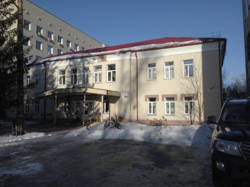 пенсионный фонд калининский район новосибирск личный кабинет