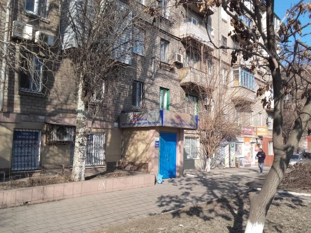 магазин автозапчастин автотоварів — Exist.ua — Маріуполь, фото №1