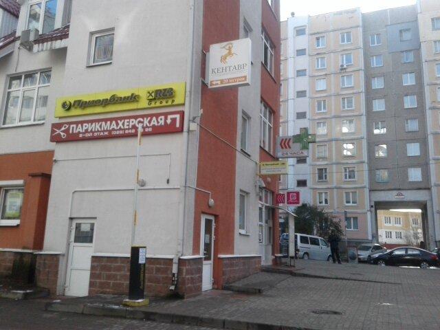 аптека — Аптека № 7 — Минск, фото №2