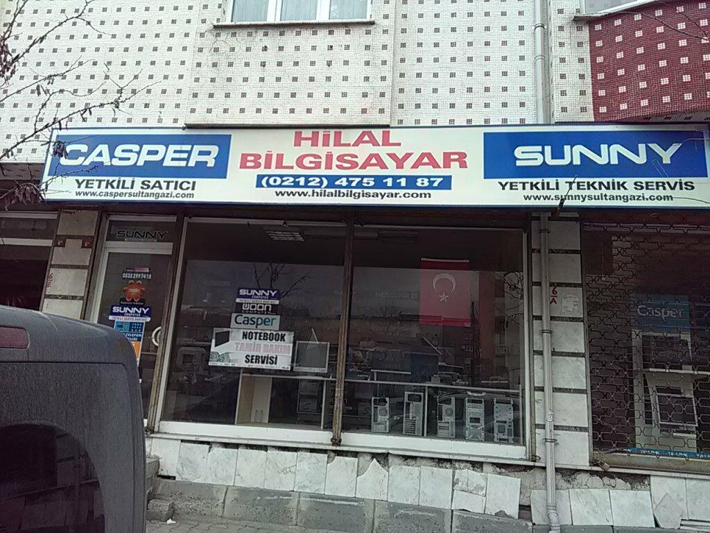 computer store — Hilal Bilgisayar — Sultangazi, photo 1