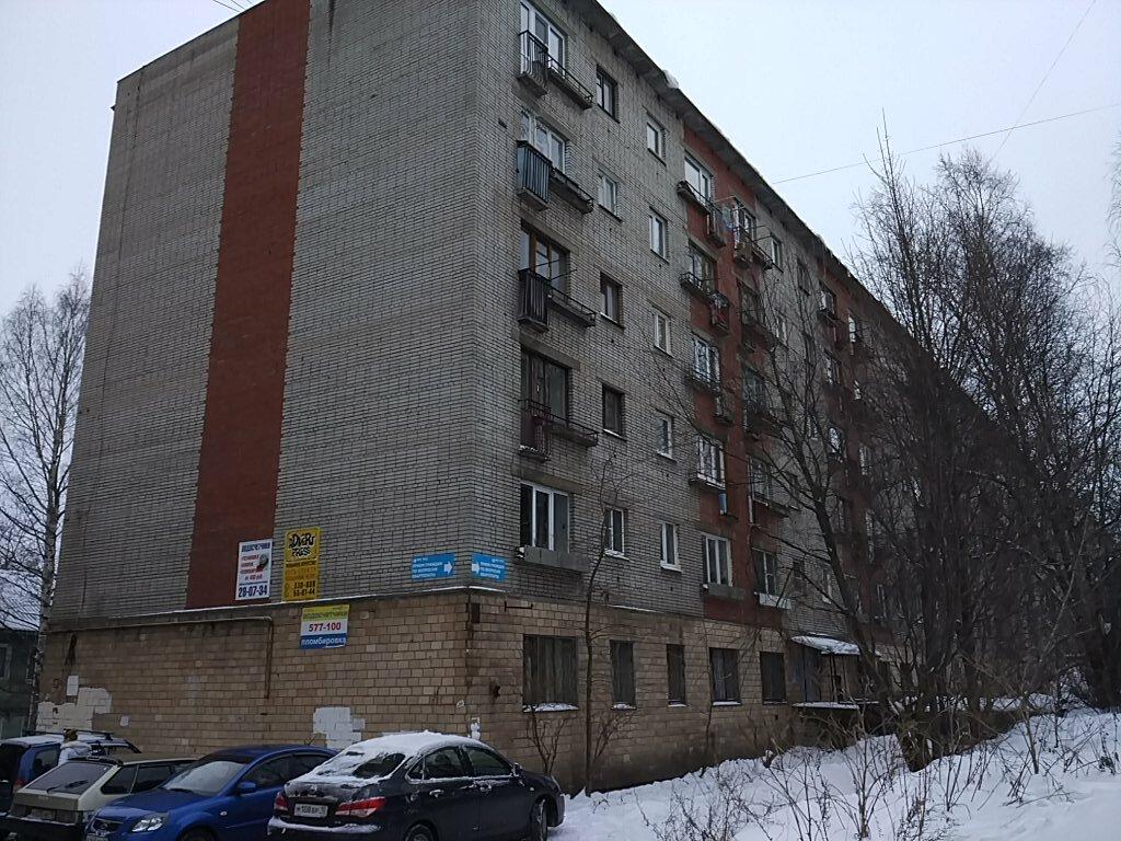 коммунальная служба — Комплексный расчетный центр города Петрозаводска — Петрозаводск, фото №1