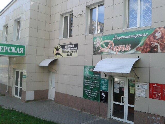 как выглядит хмельнов в белгороде фото сахарный завод предприятие