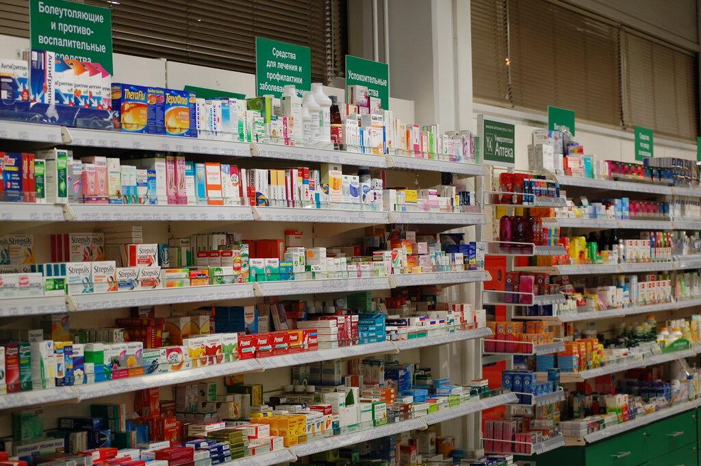 аптека — Университетская Аптека — Санкт-Петербург, фото №7
