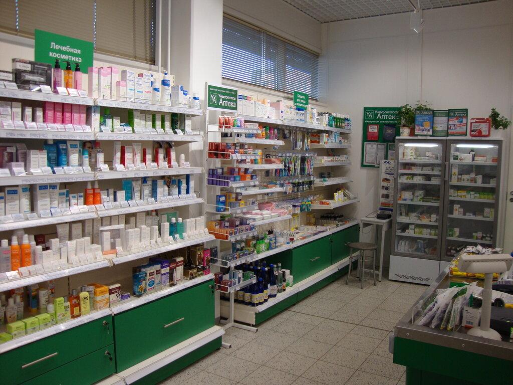 аптека — Университетская Аптека — Санкт-Петербург, фото №6