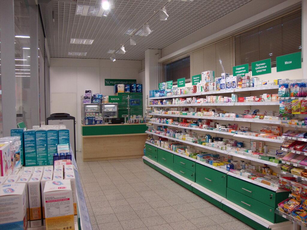 аптека — Университетская Аптека — Санкт-Петербург, фото №5