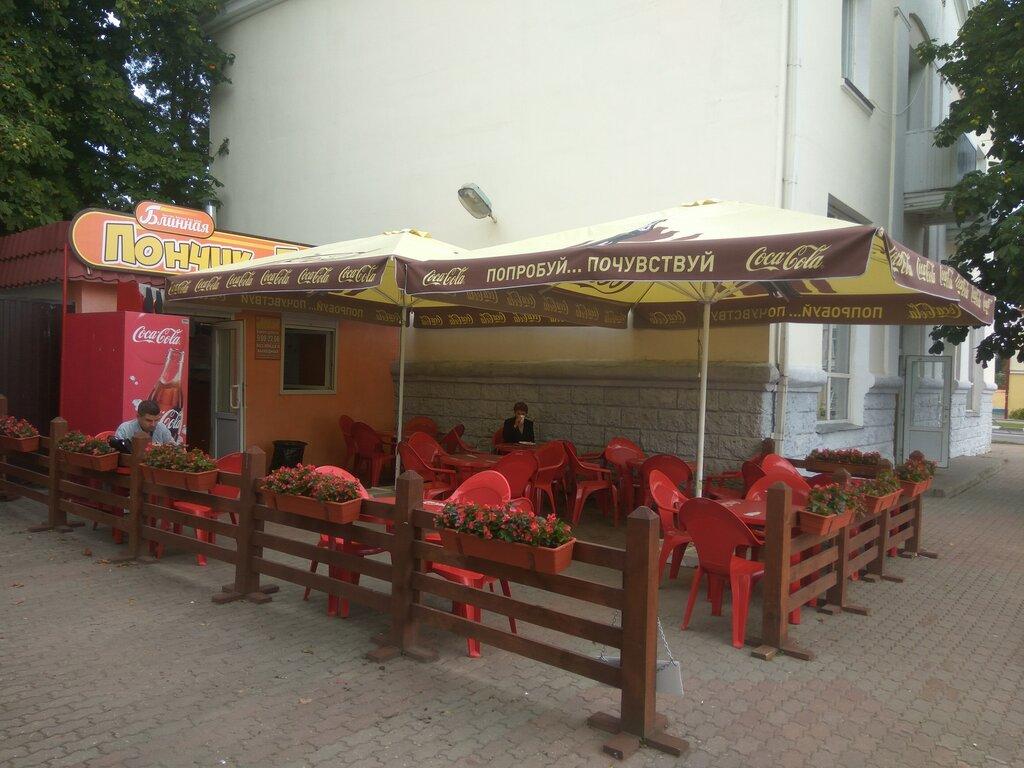 кафе — Пончик-Блинчик — Жлобин, фото №1