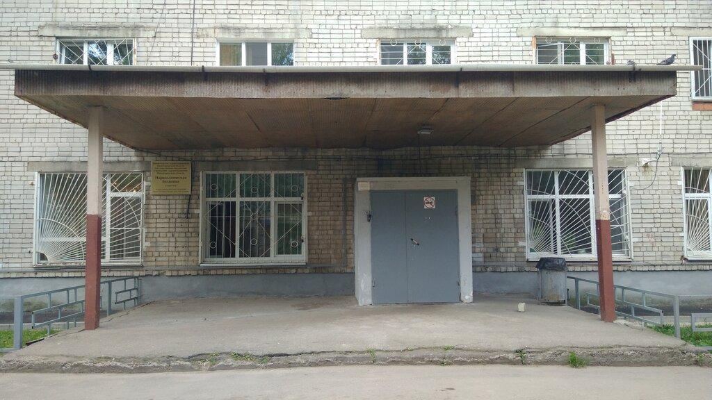 Наркологическая клиника телефон нижний новгород номер наркологической клиники омск