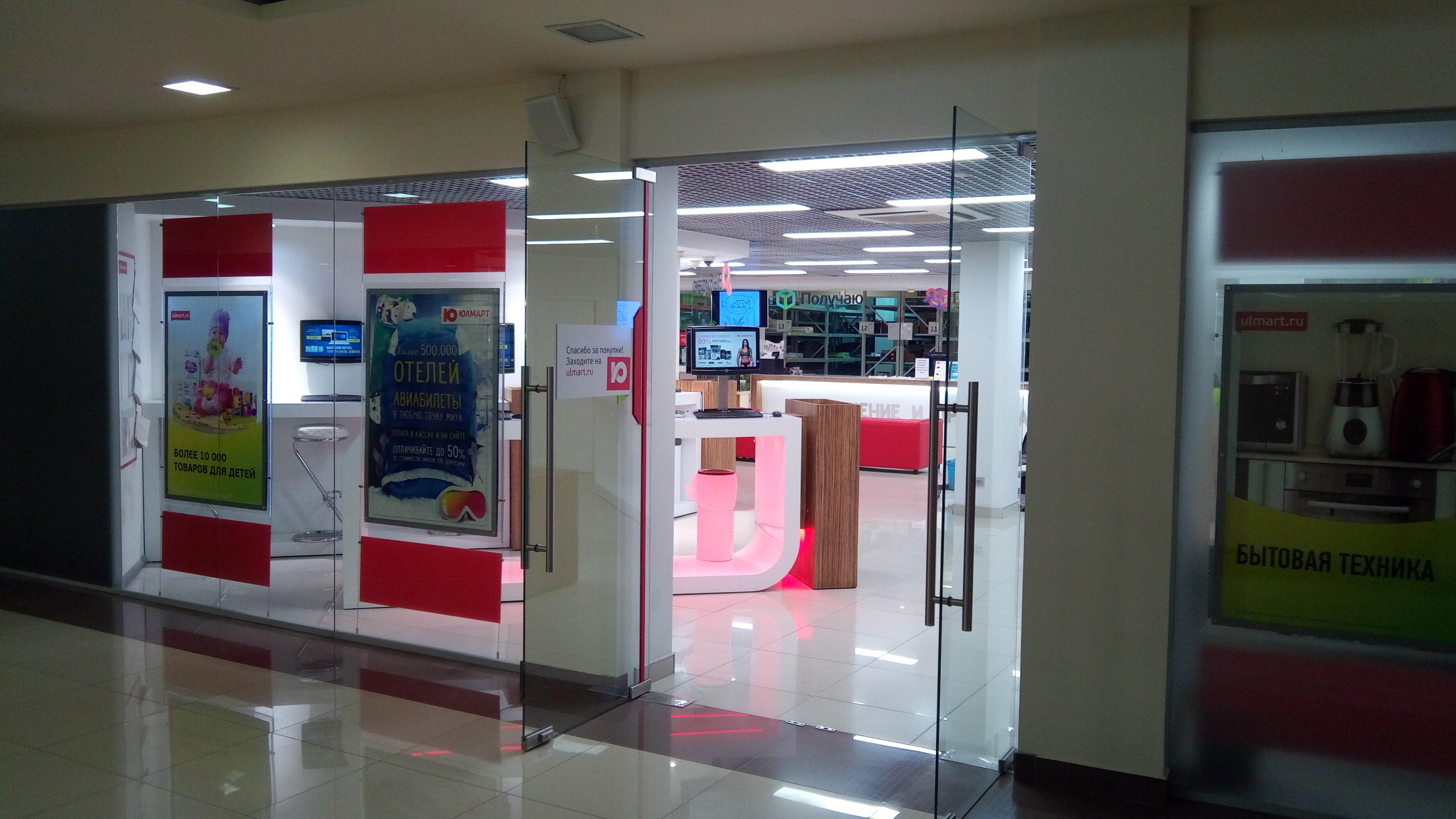 Юлмарт компьютерный магазин в нижнекамске трахают общественном