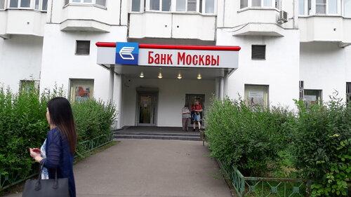 курсы валют в банках москвы у м перово выборе