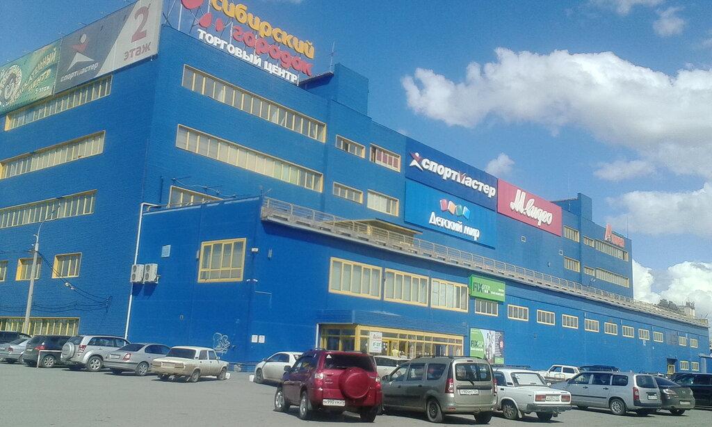 Какие Магазины Есть В Ачинске