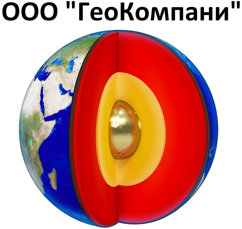 изыскательские работы — ГеоКомпани — Москва, фото №2