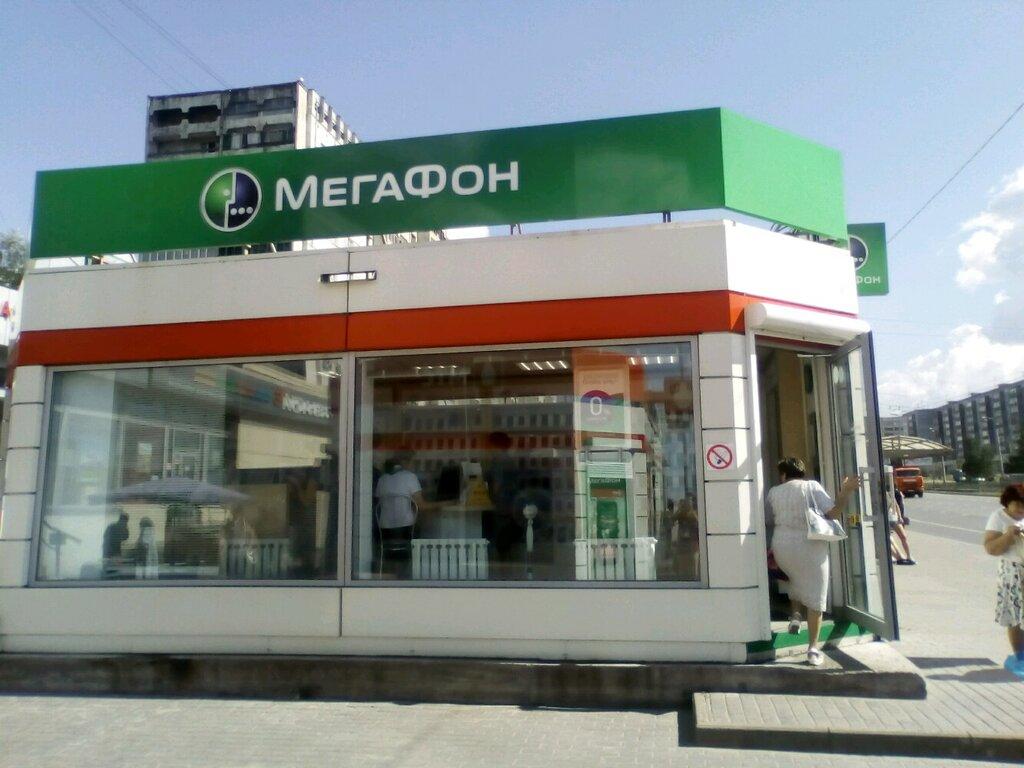 Я работал в Убере,Яндексе,сейчас в Везёт и Гет,а мой сосед работает в.