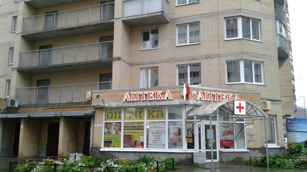 аптека — Удачная — Санкт-Петербург, фото №3