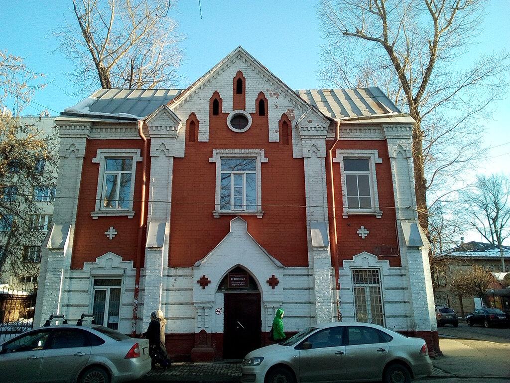 фото глазная факультетская клиника иркутск днс стоимость этих