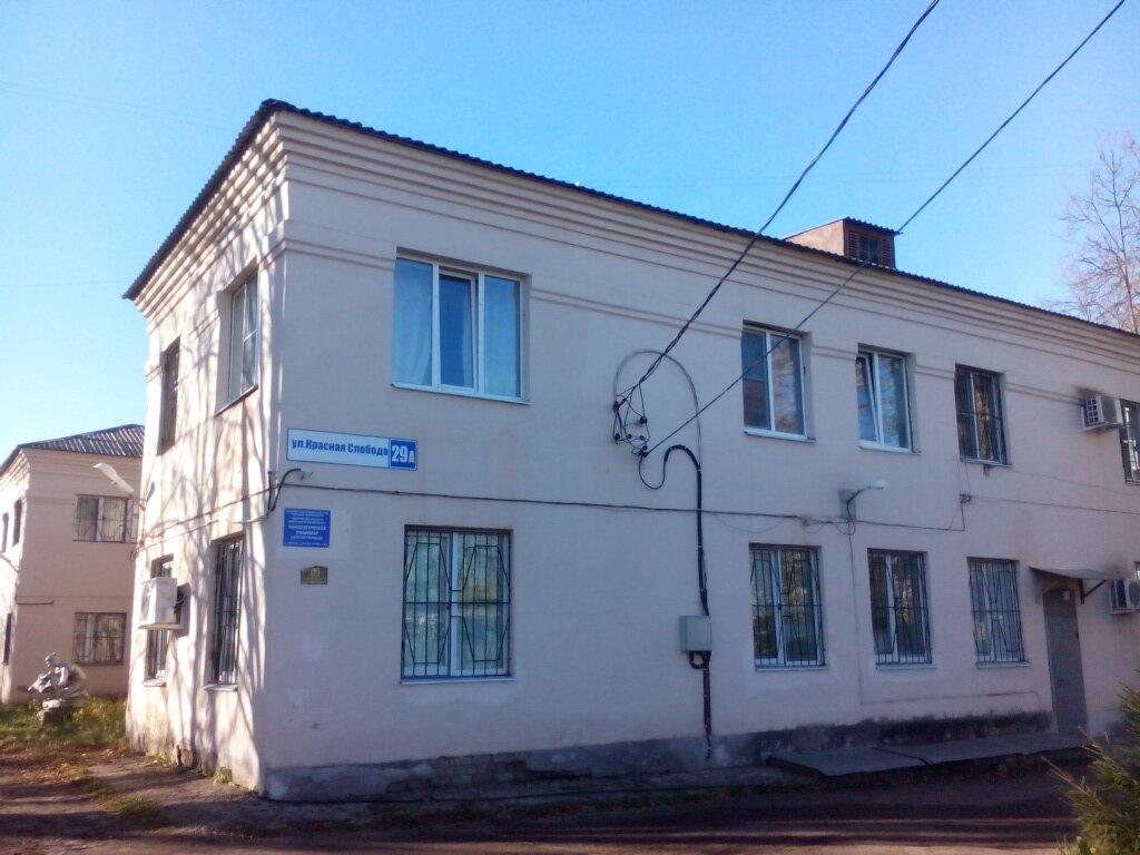 костромская наркологическая клиника