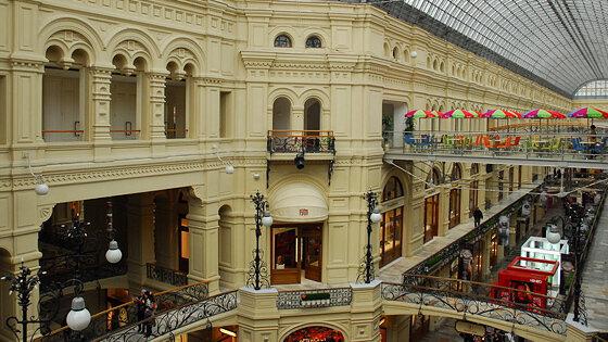 торговый центр — ГУМ — Москва, фото №2